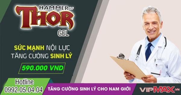 Hammer of thor gel là gì